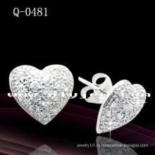 В Форме Сердца Стерлингового Серебра 925 Серьги (Д-0481)