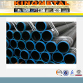 DIN2391 Hydraulic Line Pipe in China