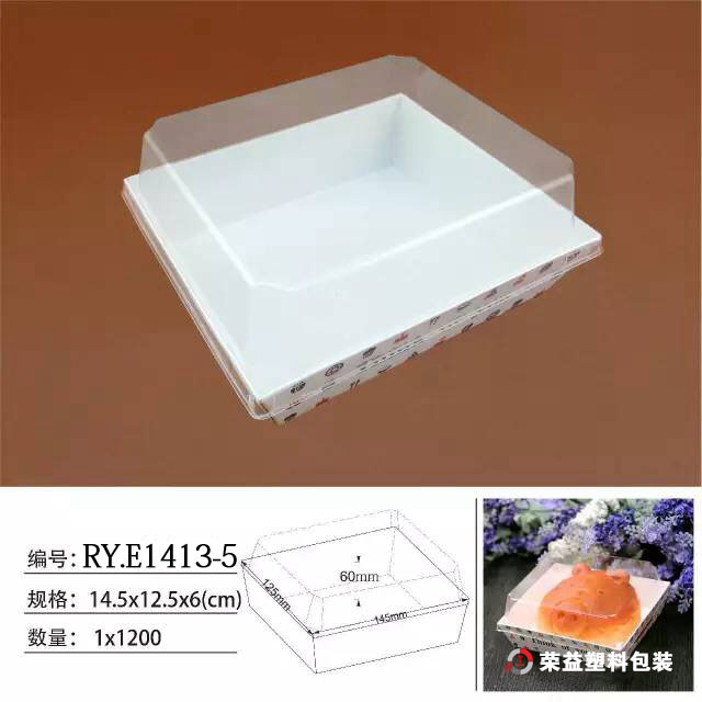 Hot Sale Storage Box