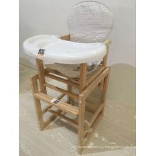 Мода Детские Деревянные обеденный стул Высокий стул