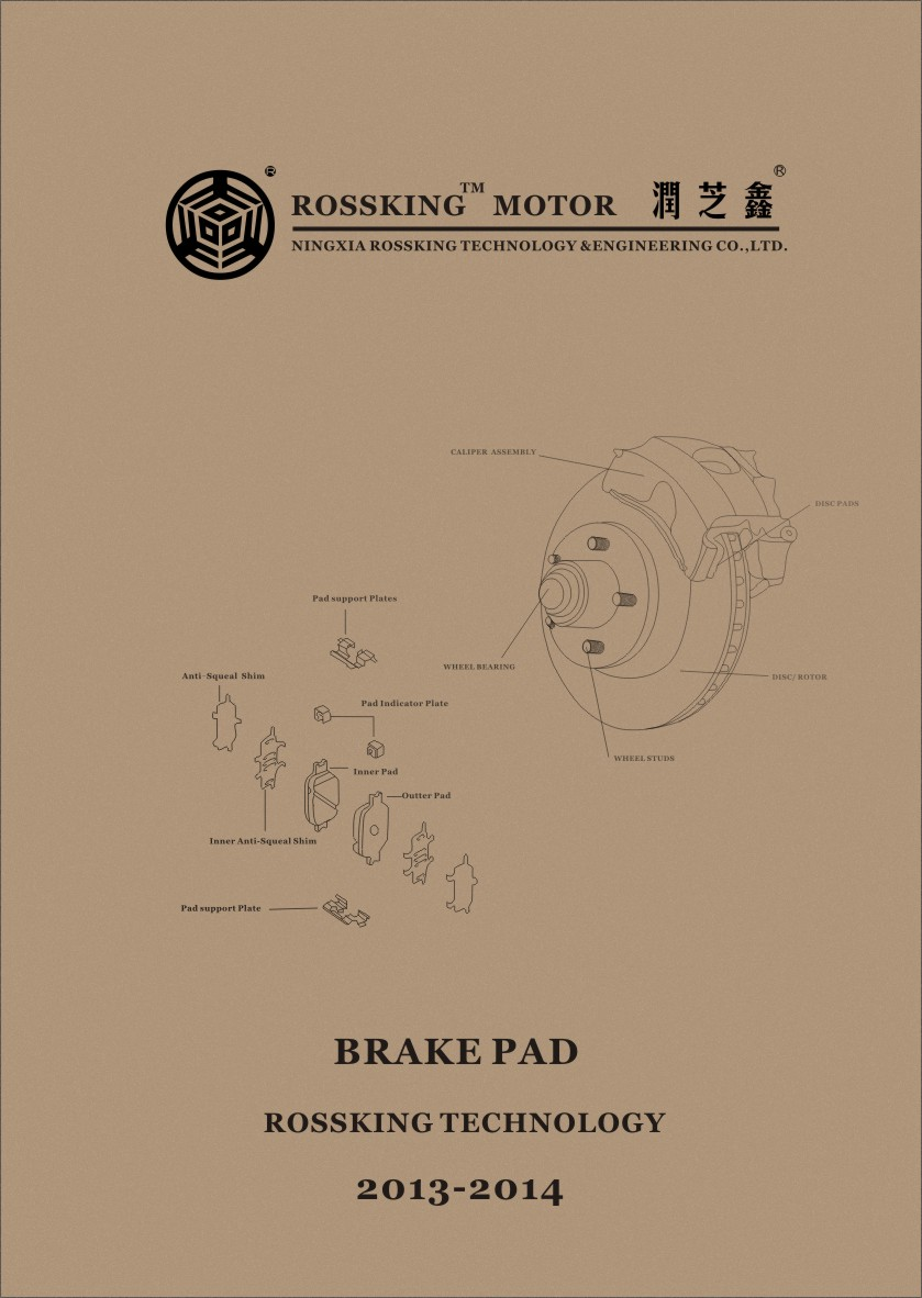 BRAKE PAD TO TOYOTA CROWN