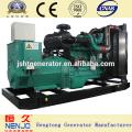 American brand engine KTA19-G3 silent type generator diesel prime power 360KW/450KVA