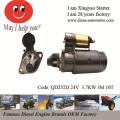 Arrancador del motor diesel del cilindro de 3.7kw 24V Muti para Jiangdong (QD252D)