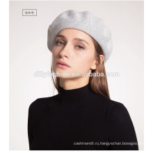 Женская Мода Шерсти Берет Шляпу Теплая Зима Новый Кашемир Крышка
