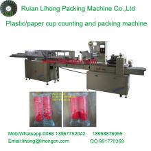 Lh-450 Double-Row Einweg-Papier Cup Zähl- und Verpackungsmaschine