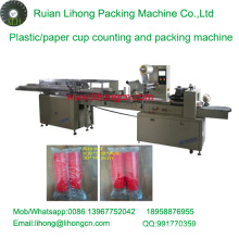 Lh-450 Double-Row Disposable Paper Cup Counting and Packaging Machine