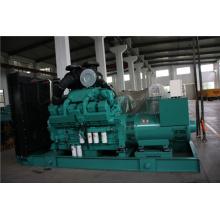 Ensemble de générateur diesel 1125kVA / 900kw Alimenté par Cummins
