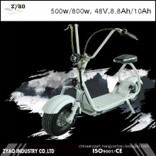 2 Wheel Keyless Go System Electric Scooter