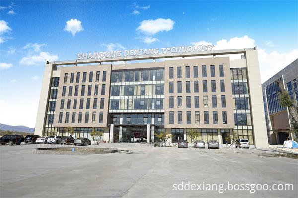 dexiang office
