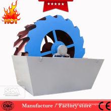 2018 Hot Sale bauxite washing machine, sand gravel washing plant