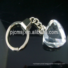 Blank Crystal Keyrings Promotional For Small Gift