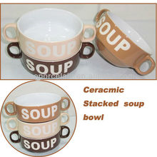 2013 NEW 4.29 INCH Ceramic Stacked Soup Bowl for BS130515A