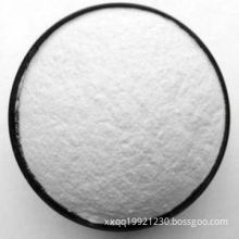 1-Butyl-3-Methylimidazolium Hexafluorophosphate  High-quality safe clearance