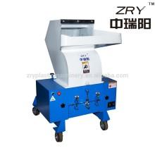 China ZRY high quality and low price PC Powerful Plastic Crusher machine