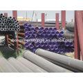 api 5ct j55 steel pipe
