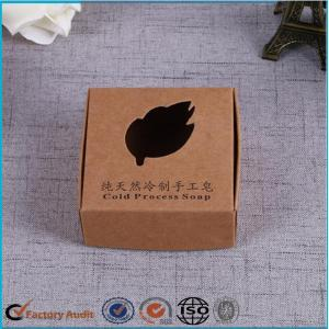 Kraft Paper Folding Package Soap Box Design