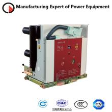 Vakuum-Leistungsschalter von Hochspannungs-Innenraum (QVKP1-12)