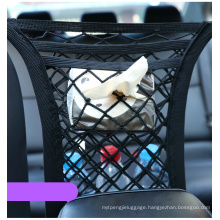 Car Storage Mesh Seat Organizer Network Elastic Net Bag Thickened Storage Holder Pocket Accessories Car Bag