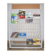 Book Shelf (SLL07-M006)