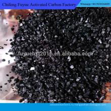 Кальцинированный Антрацит уголь/карбон райзер/углерода добавка