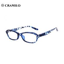 светодиодные очки для чтения (JL028)