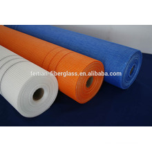 Professional manufacturer of 5x5mm 60g/m2 Fiberglass Mesh Fabric Cloth