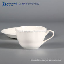 Создайте свою собственную керамическую чашку для кофе, индивидуальный дизайн чашки кофе и блюдце