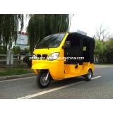 China Rickshaw for 6 Person (DTR-11)