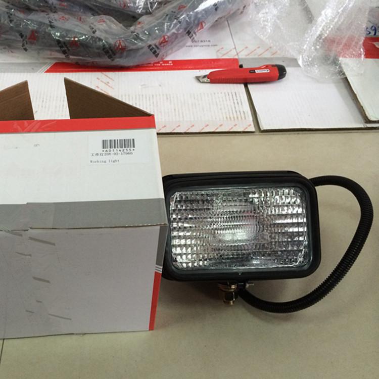 Light Working Lamp 60114255 4 Jpg