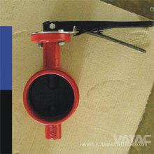 Коробка передач Литая сталь и чугун Зажимной клапан-бабочка
