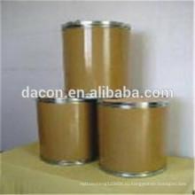 Аденозин 5'-дифосфат трилитиум соль