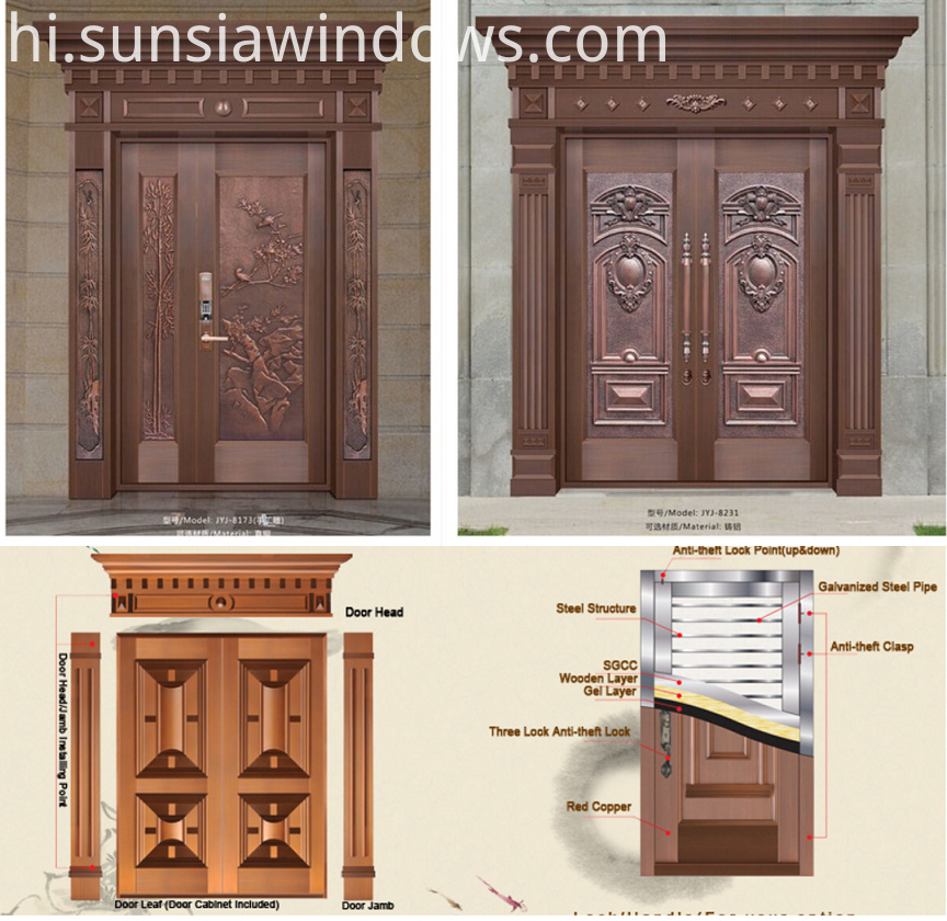 copper door design