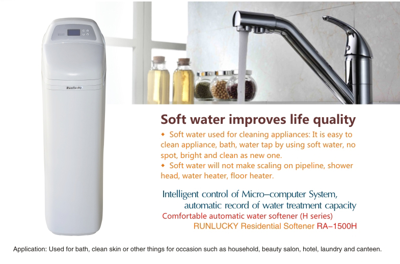 Hard Water Softener For Home