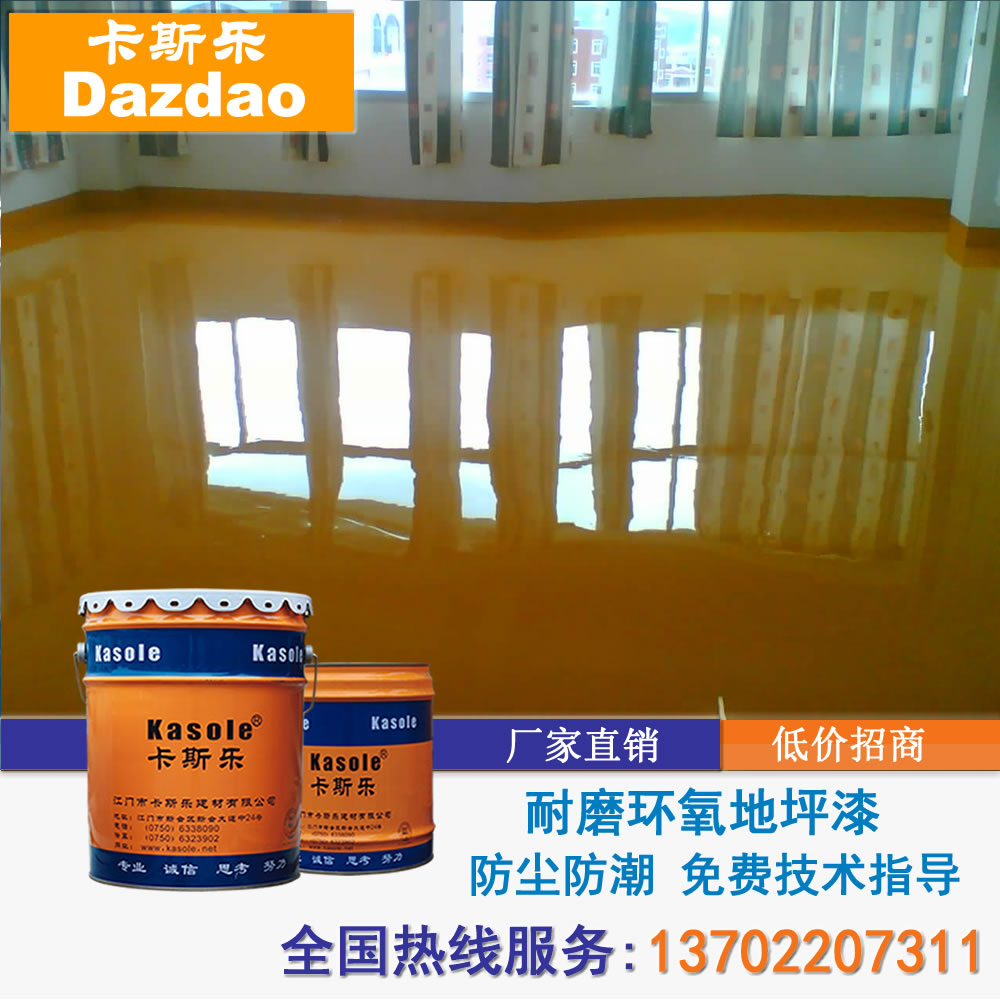 Wear Resistant Epoxy Self Leveling Floor Paint