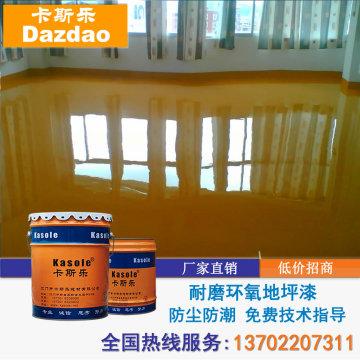 Wear-resistant floor paint epoxy self-leveling paint factory