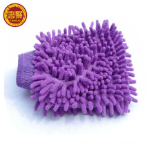 Manopla de microfibra chenille para el lavado de automóviles