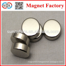 strongest round shape gas saving magnet