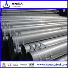Hight Frequency Galvanized Steel Pipe