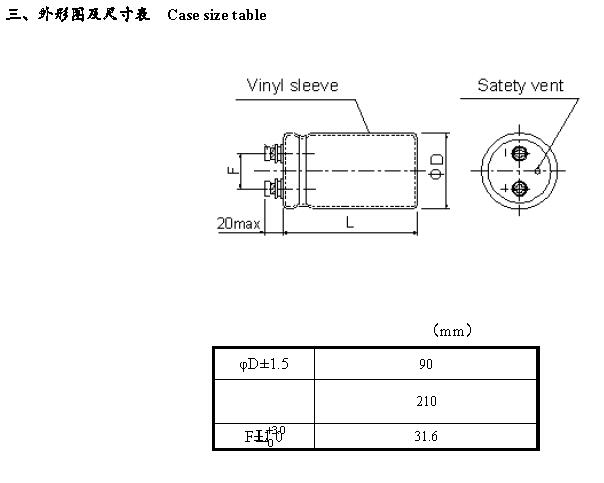 Aluminum Electrolytic Capacitor CD13L (2)