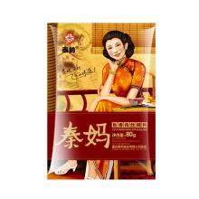 Yu-shiang carne de porco tempero lanche tempero tempero mistura para QS