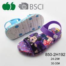 सहज सुंदर नई शैली बच्चों सैंडल 2017