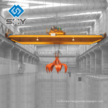 Electric Hydraulic Clamshell Grab Bucket For Crane
