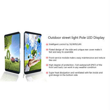 Display a led per Pole Video P5