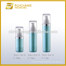 15ml/30ml/50ml airless bottle,cosmetic airless lotion bottle,double tube cosmetic pump bottle