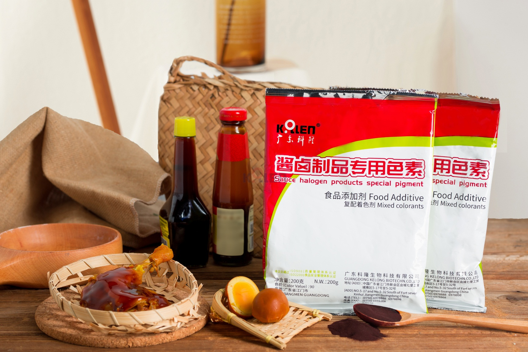 The Sauce&Brine Special Pigment