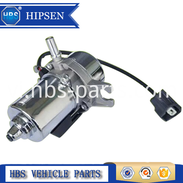 UP32 Electrical Brake Vacuum Pump