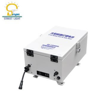 Batería de litio de la luz de calle solar conveniente del proveedor chino