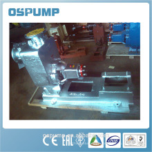 Electric centrifuga water pump