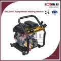 Lavadora del motor de gasolina de alta presión SML2000G, hecho en China