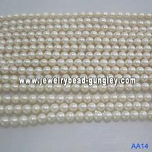 Пресноводные перлы AAA класса 10,5-11мм